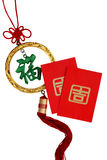 Ornament for  Chinese New Year celebration. Ornament with auspicious jade like Chinese character fu for Chinese New Year celebration Royalty Free Stock Photo