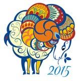 Ornament and decorative sheep. Symbol of 2015. Symbol of 2015 is ornamental and decorative sheep Vector Illustration