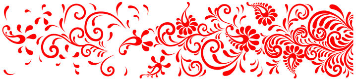 Ornament. Drawing Floral Red for background Stock Image