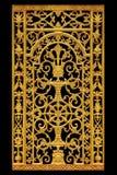 Ornament elements, vintage gold floral designs. Ornament elements, vintage gold floral Royalty Free Stock Photography