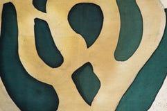 Ornament, fragment, hot batik, background texture royalty free illustration