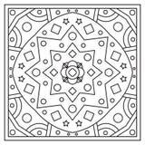 Ornament Kleurende pagina Vector illustratie Stock Foto