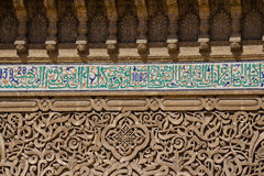 Ornament - Meknes Marokko Royalty-vrije Stock Fotografie