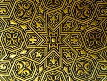 Ornament na Toledo złocistym talerzu Fotografia Stock