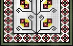 Ornament folk  Royalty Free Stock Photo
