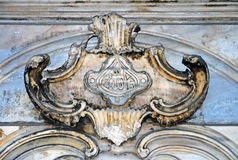 Ornament on stone. The Ottoman ornament on stone. Detail of architecture in Turkey Royalty Free Stock Image