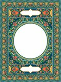 Islamic Floral Art Ornament for Inside Cover Prayer Book. This Ornament useful for Inside cover book Prayer special for Yasin Prayer Book Royalty Free Stock Photography