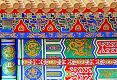 Ornament Wall China Royalty Free Stock Images