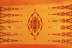 Ornament on wooden Board. Ornament on a wooden Board backgammon game Royalty Free Stock Photography