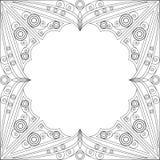 Ornamentacyjna rama ilustracja wektor