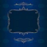 Ornamentacyjna rocznik rama Fotografia Stock