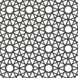 Ornamentacyjny bezszwowy arabski geometrical wzór Zapętlać wykłada z gwiazdami royalty ilustracja