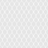 Ornamentacyjny bezszwowy wzór Wektorowy tło ilustracji