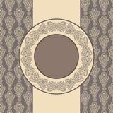 Ornamentacyjny kwiecisty wzór z miejscem dla twój Obraz Stock