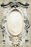Ornamentacyjny rzeźbiący kamień Obraz Stock