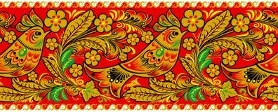Ornamentado Imagem de Stock Royalty Free
