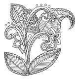 Ornamental étnico artístico tirado mão modelado Imagens de Stock Royalty Free