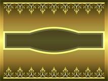 ornamental рамки золотистый Иллюстрация вектора