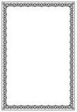 ornamental рамки конструкции Стоковая Фотография RF