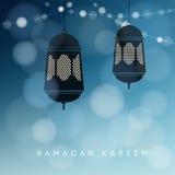 Ornamental Arabic lanterns with string of lights. Greeting card, invitation for Muslim community holy month Ramadan vector illustration