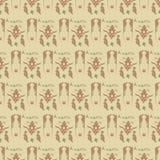 Ornamental Arabic Seamless Pattern. Stock Photos