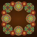 Ornamental Arabic Style Border Stock Photo
