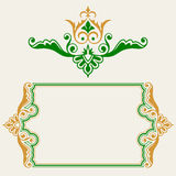 Ornamental border collection Royalty Free Stock Photography