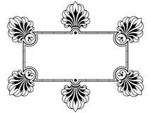 Ornamental Border, design element stock illustration
