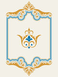 Ornamental border frame design element set Stock Images