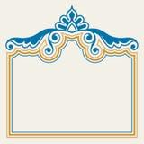 Ornamental border set vector illustration