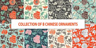 Ornamental Chinese Colored Antique Floral Hand Drawn Pattern. Royalty Free Stock Photo