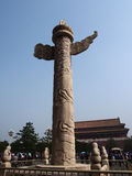 Ornamental column. In front of the fobidden city,the palace museum,beijing,china.Representing the majesty of ancient emperor Royalty Free Stock Image