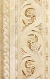 Ornamental de mármol Imágenes de archivo libres de regalías