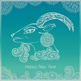 Ornamental decorative goat - symbol of 2015. Stock Photography