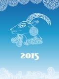 Ornamental decorative goat - symbol of 2015. Ornamental decorative goat - symbol of the new year / 2015 stock illustration