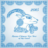 Ornamental decorative goat - symbol of 2015. Ornamental decorative goat - symbol of the new year / 2015 Vector Illustration