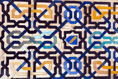Ornamental design of Alhambra Royalty Free Stock Images