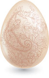 Ornamental easter egg Royalty Free Stock Photo
