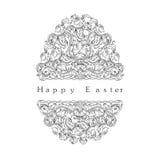 Ornamental easter egg. Royalty Free Stock Image