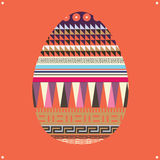 Ornamental easter egg card Stock Photo
