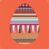 Ornamental easter egg card Stock Photo