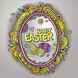 Ornamental easter egg frame Stock Photos