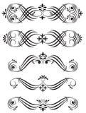 Ornamental elements. Set of ornamental elements, Illustration Royalty Free Stock Photos