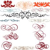Ornamental Elements Royalty Free Stock Photos