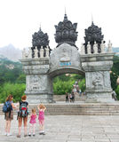 An Ornamental Entrance Archway in Lao Shan Stock Photos