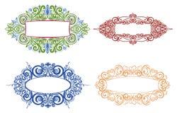 The ornamental frame Royalty Free Stock Photo