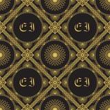 Ornamental Geometric Pattern Royalty Free Stock Photography