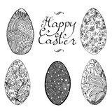 Ornamental hand drawn sketch of easter eggs. vector illustration with ornament and lettering happy easter, isolated Stock Photo