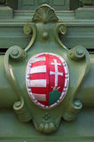 Ornamental hungarian arms on Stock Images