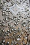 Ornamental ironwork Royalty Free Stock Photo